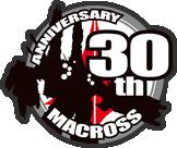 Logo_macross30th